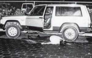 Dos balazos silenciosos en la base del cráneo acabaron con la vida de Bermúdez el 16 de febrero de 1991.