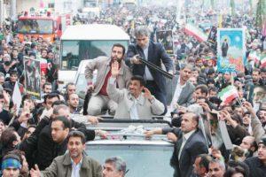 En el 2005, Ahmadinejad se impuso en las elecciones presidenciales