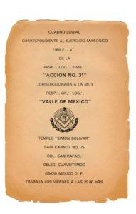 """Al final de este documento oficial de los masones se encuentra un fragmento del Manifiesto Luz y Verdad, escrito por Sandino en 1931. Debajo de su nombre se lee en abreviaturas de la masonería """"Columna del Maestro Masón Responsable de la Logia Simbólica"""".   Foto cortesía: IHNCA - UCA"""
