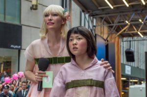 Okja, Cine, Netflix