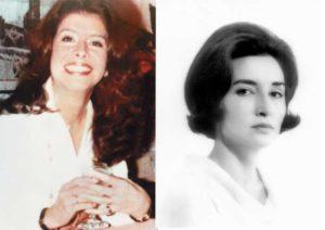 Dinorah Sampson (Izqda.) y Hope Portocarrero (derecha), dos mujeres tan distintas que compartieron un mismo hombre.