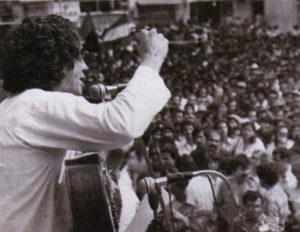 Luis Enrique Mejía, en acto de solidaridad por Nicaragua, en 1978.