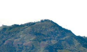 Cerro El Chipote